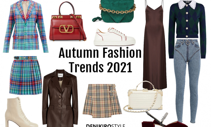 Autumn Fashion Trends 2021: Style Tips to Incorporate '90s Inspired Trend into an Autumn Wardrobe